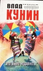 russian novel cover 5