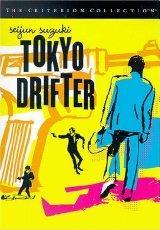 Tokyo Drifter, directed by Seijun Suzuki