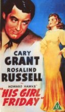 Click here to view His Girl Friday in the SPL catalog