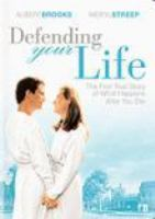 Click here to view Defending Your Life in the SPL catalog