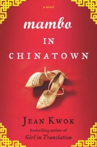 Mambo in Chinatown in the Library catalog