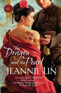 The Dragon and the Pearl in the Library catalog
