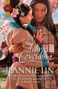 My Fair Concubine in the Library catalog