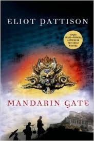 Click here to find Mandarin Gate in the SPL catalog