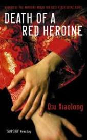 Click here to find Death of a Red Heroine in the SPL catalog