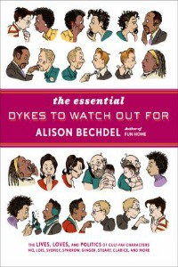 Dykes to Watch Out For in the Library catalog