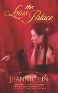 The Lotus Palace in the Library catalog
