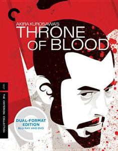 Click here to view Throne of Blood in the SPL catalog