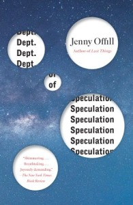 dept of speculation in spl catalog