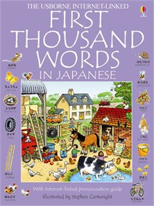 first-thousand-words-japanese