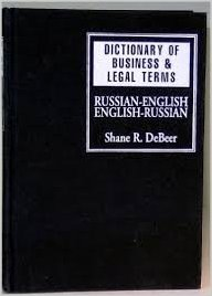 Dictionary of Business and Legal Terms