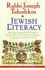 jewish literacy