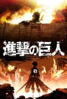 attack on titan imdb
