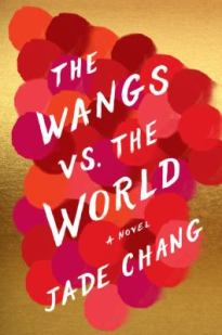 wangs vs. the world