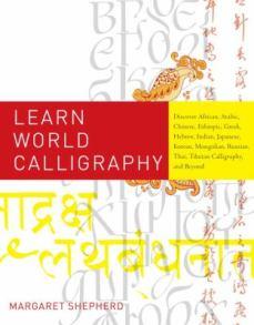 learn world calligraphy