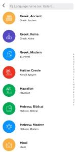 Mango Languages Available